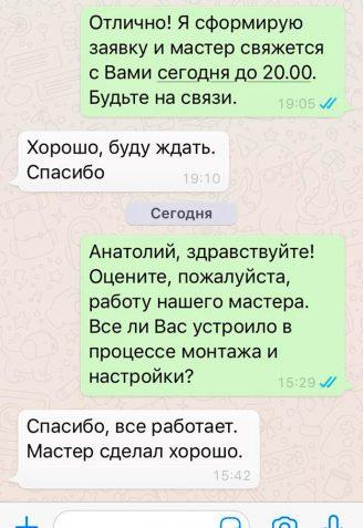 WhatsApp-Image-2021-05-21-at-15.48-1